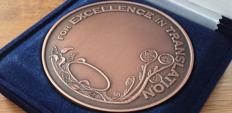 AAH Medal for Excellence in Translation
